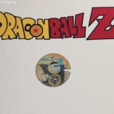Coleccionismo Cromos antiguos: CROMO TAZO DRAGON BALL Z MATUTANO. N°24. BOLA DE DRAGON. Lote 245745835