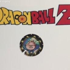 Coleccionismo Cromos antiguos: CROMO TAZO DRAGON BALL Z MATUTANO. N°58. BOLA DE DRAGON. Lote 245745845