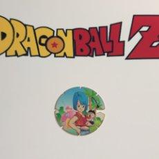 Coleccionismo Cromos antiguos: CROMO TAZO DRAGON BALL Z MATUTANO. N°30. BOLA DE DRAGON. Lote 245745850