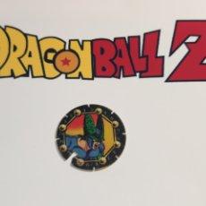 Coleccionismo Cromos antiguos: CROMO TAZO DRAGON BALL Z MATUTANO. N°57. BOLA DE DRAGON. Lote 245745855