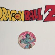 Coleccionismo Cromos antiguos: CROMO TAZO DRAGON BALL Z MATUTANO. N°28. BOLA DE DRAGON. Lote 245745865