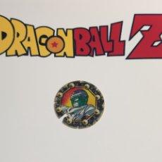 Coleccionismo Cromos antiguos: CROMO TAZO DRAGON BALL Z MATUTANO. N°56. BOLA DE DRAGON. Lote 245745900