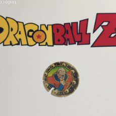 Coleccionismo Cromos antiguos: CROMO TAZO DRAGON BALL Z MATUTANO. N°61. BOLA DE DRAGON. Lote 245745935
