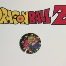 Coleccionismo Cromos antiguos: CROMO TAZO DRAGON BALL Z MATUTANO. N°55. BOLA DE DRAGON. Lote 245745940