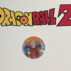 Coleccionismo Cromos antiguos: CROMO TAZO DRAGON BALL Z MATUTANO. N°20. BOLA DE DRAGON. Lote 245745950