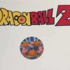 Coleccionismo Cromos antiguos: CROMO TAZO DRAGON BALL Z MATUTANO. N°5. BOLA DE DRAGON. Lote 245745960