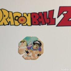 Coleccionismo Cromos antiguos: CROMO TAZO DRAGON BALL Z MATUTANO. N°42. BOLA DE DRAGON. Lote 245746020