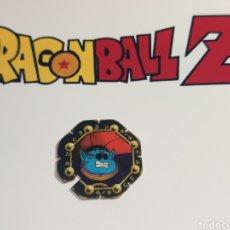 Coleccionismo Cromos antiguos: CROMO TAZO DRAGON BALL Z MATUTANO. N°70. BOLA DE DRAGON. Lote 245746030