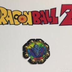 Coleccionismo Cromos antiguos: CROMO TAZO DRAGON BALL Z MATUTANO. N°63. BOLA DE DRAGON. Lote 245746065