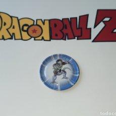 Coleccionismo Cromos antiguos: CROMO TAZO GLIDERS E-MAX DRAGON BALL. N°50. BOLA DE DRAGON. Lote 245950150