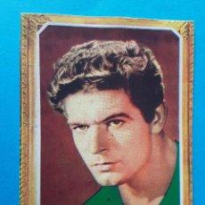 Coleccionismo Cromos antiguos: CROMO PERUANO DE STEPHEN BOYD, DEL ÁLBUM MIS FAVORITOS 1979, CON ERRORES. Lote 246072705