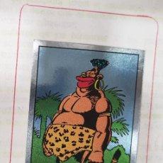 Coleccionismo Cromos antiguos: Nº O CROMO ASTERIX PANINI 1987. Lote 246194995