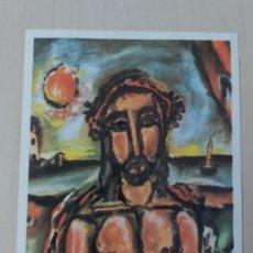 Collezionismo Figurine antiche: CROMO Nº 287 - ALBUM ARTE - EDITORIAL MAGA 1971 - RECUPERADO. Lote 251328385