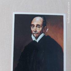 Collezionismo Figurine antiche: CROMO Nº 169 - ALBUM ARTE - EDITORIAL MAGA 1971 - RECUPERADO. Lote 251331385