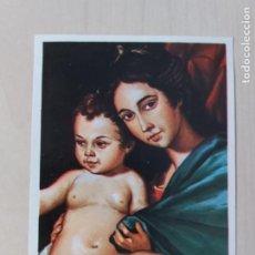 Collezionismo Figurine antiche: CROMO Nº 168 - ALBUM ARTE - EDITORIAL MAGA 1971 - RECUPERADO. Lote 251331430