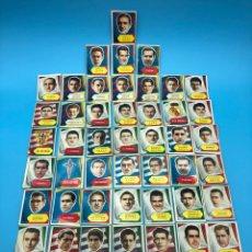 Coleccionismo Cromos antiguos: 53 CROMOS SIN PEGAR ASES DE FUTBOL ANO 1952 BRUGUERA. Lote 254955545