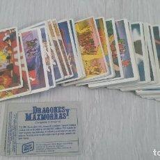 Coleccionismo Cromos antiguos: PACOSA DOS - CROMOS ALBUM DRAGONES Y MAZMORRAS - LOTE 85 CROMOS. Lote 255936255