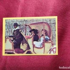 Coleccionismo Cromos antiguos: EL CORSARIO NEGRO. CROMO Nº 63. PANRICO. 1977. NUEVO. NUNCA PEGADO. Lote 257481180