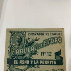 Coleccionismo Cromos antiguos: DIORAMA PLEGABLE. EL ASNO Y LA PERRITA. FÁBULAS DE ESOPO, Nº12. EDICINES BARSAL. BARCELONA.. Lote 257481230