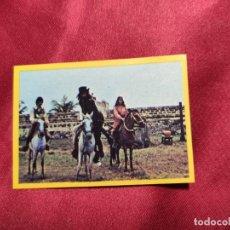 Coleccionismo Cromos antiguos: EL CORSARIO NEGRO. CROMO Nº 67. PANRICO. 1977. NUEVO. NUNCA PEGADO. Lote 257481450