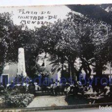 Coleccionismo Cromos antiguos: CROMO Nº 67. FÁBRICA DE CIGARRILLOS SALÓN VARIEDADES. LAS PALMAS GC. FOTO BONNET. Lote 263000155