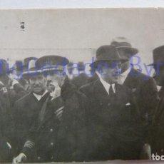 Coleccionismo Cromos antiguos: CROMO Nº 81. FÁBRICA DE CIGARRILLOS SALÓN VARIEDADES. LAS PALMAS GC. FOTO BONNET. Lote 263000395