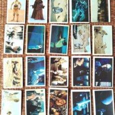 Coleccionismo Cromos antiguos: LA GUERRA DE LAS GALAXIAS - LOTE 41 CROMOS - PACOSA DOS 1977. Lote 269061158