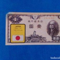 Coleccionismo Cromos antiguos: BILLETES DEL MUNDO N 133 JAPON EDICIONES ESTE DESPEGADO. Lote 271700523