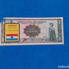 Coleccionismo Cromos antiguos: BILLETES DEL MUNDO N 178 PARAGUAY EDICIONES ESTE DESPEGADO. Lote 271701053