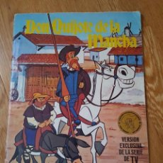 Coleccionismo Cromos antiguos: PEDIDO CROMO DON QUIJOTE DE LA MANCHA. Lote 279406083