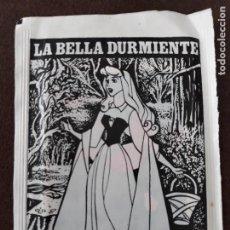 Coleccionismo Cromos antiguos: LA BELLA DURMIENTE FHER AÑO 1973 SOBRE DE CROMOS NUEVO SIN ABRIR. Lote 279517263