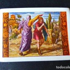 Coleccionismo Cromos antiguos: CROMO HISTORIA SAGRADA LLUIS GILI BARCELONA. Lote 287051713