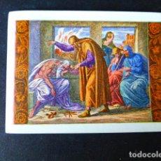 Coleccionismo Cromos antiguos: CROMO HISTORIA SAGRADA LLUIS GILI BARCELONA. Lote 287057148