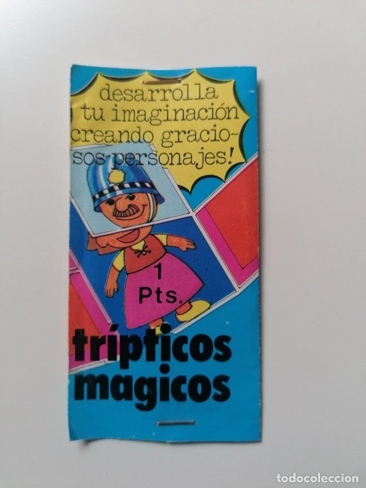CROMO TRIPTICOS MAGICOS SIN ABRIR (Coleccionismo - Cromos y Álbumes - Cromos Antiguos)