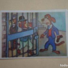 Coleccionismo Cromos antiguos: CROMO DE LA VUELTA AL MUNDO DE WILLY FOG DESPEGADO Nº 187 AÑO 1983 DE MAGA. Lote 288874668