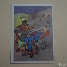 Coleccionismo Cromos antiguos: CROMO DE LA VUELTA AL MUNDO DE WILLY FOG DESPEGADO Nº 188 AÑO 1983 DE MAGA. Lote 288874713