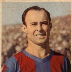 Cromos de Fútbol: LAMINA JUGADOR CESAR C.F. BARCELONA. Lote 38230186