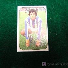 Cromos de Fútbol: CROMO FUTBOL-EDICIONES ESTE - LIGA 76/77-REAL SOCIEDAD EXCELENTE ESTADO. Lote 5502995