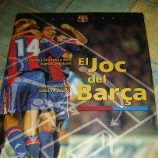 Cromos de Fútbol: RARO JUEGO DEL F.C. BARCELONA CAMPEÓN DE EUROPA DEL AÑO 1994 - EL MUNDO DEPORTIVO - EL JOC DEL BARCA. Lote 18701861