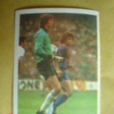 Cromos de Fútbol: CROMOS CANO--LIGA 84--AGUSTIN DEL REAL MADRID--. Lote 10853593