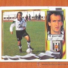 Cromos de Fútbol: MÉRIDA - ROBERTO MARTINEZ - BAJA - EDICIONES ESTE 1995-1996, 95-96 - NUNCA PEGADO. Lote 25825042