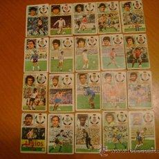Cromos de Fútbol: CROMOS DE FUTBOL O FUTBOLISTAS LIGA 83/84. Lote 27567842