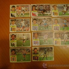Cromos de Fútbol: CROMOS FUTBOL O FUTBOLISTAS LIGA 82/83. Lote 26512931