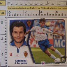 Cromos de Fútbol: CROMO LIGA 2005-2006.R. ZARAGOZA . CAMACHO EDICIONES ESTE. . Lote 11887868