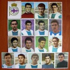 Cromos de Fútbol: DEPORTIVO DE LA CORUÑA - COMPLETO 17 CROMOS - EDITORIAL BRUGUERA CAMPEONES 1968-1969, 68-69. Lote 18102710