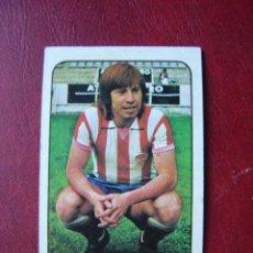 Cromos de Fútbol: KILLER - SPORTING DE GIJON - EDICIONES ESTE 78-79 - 1978-1979 - BAJA, CROMO MUY DIFICIL. Lote 27416977