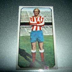 Cromos de Fútbol: CROMO FICHAJE 7 VERSION MARCIAL AT. MADRID CROMOS ALBUM ESTE LIGA FUTBOL 1977 1978 77 78. Lote 26173810