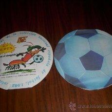 Cromos de Fútbol: PLADEMER : SELECCION NACIONAL 82 : LOTE DE 5 SOBRES SIN ABRIR. Lote 195508882