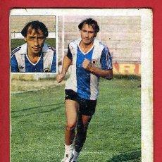 Cromos de Fútbol: CROMO FUTBOL, MULLER DEL HERCULES , FICHAJE 28 , LIGA 81-82 1981-82 , ESTE ,C723. Lote 27068974