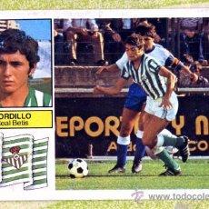 Cromos de Fútbol: EDICIONES ESTE LIGA 82-83. GORDILLO - BETIS.. Lote 18124110